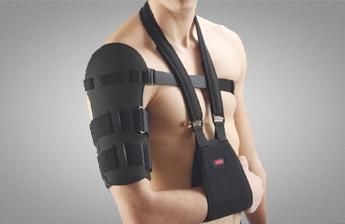(RU) Поддерживающий бандаж для плеча Aurafix 715